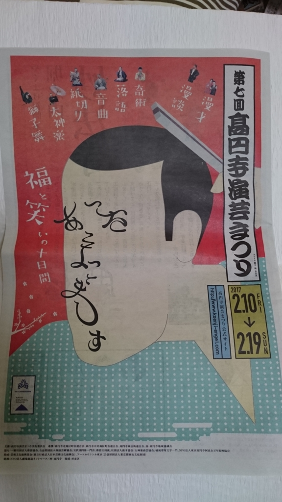 f:id:kingentei-bakyu:20170217095630j:plain