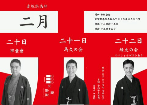 f:id:kingentei-bakyu:20170219221835j:image