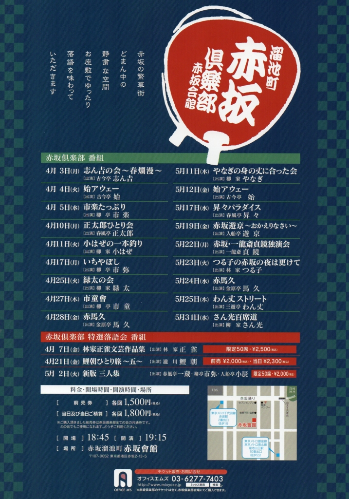 f:id:kingentei-bakyu:20170227114503j:plain