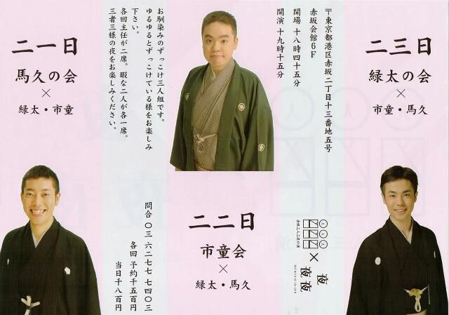 f:id:kingentei-bakyu:20170310131948j:image