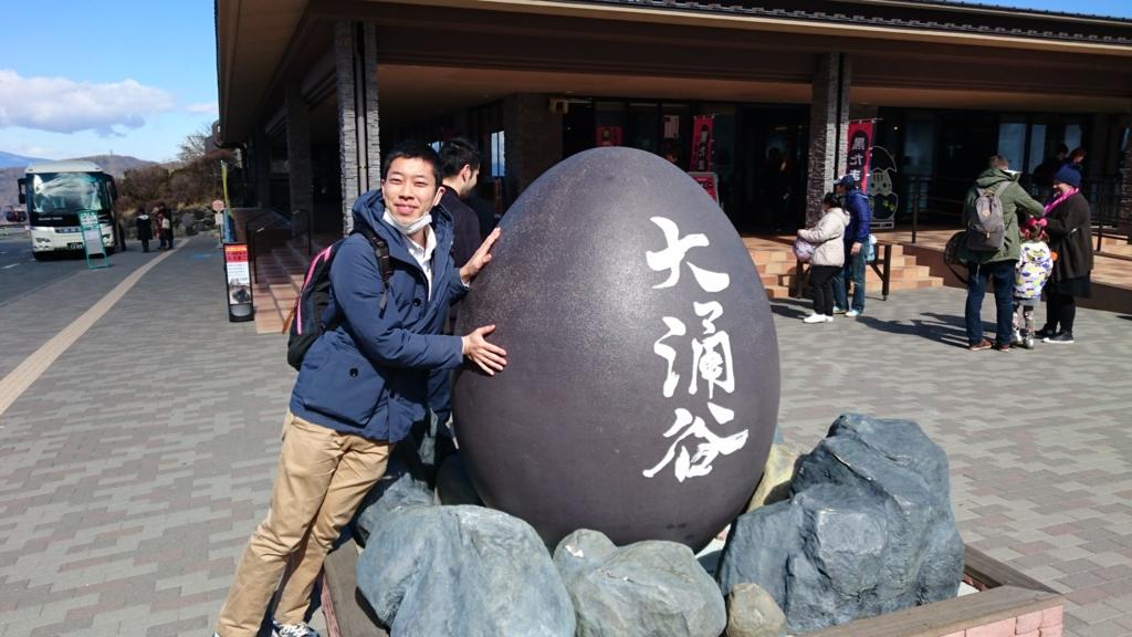 f:id:kingentei-bakyu:20170310163700j:plain