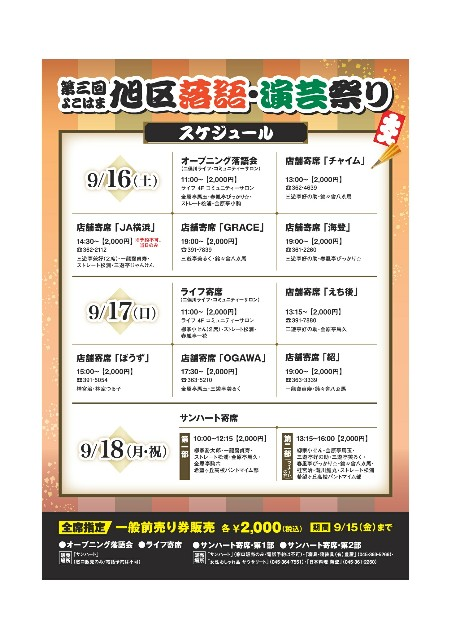 f:id:kingentei-bakyu:20170906160710j:image