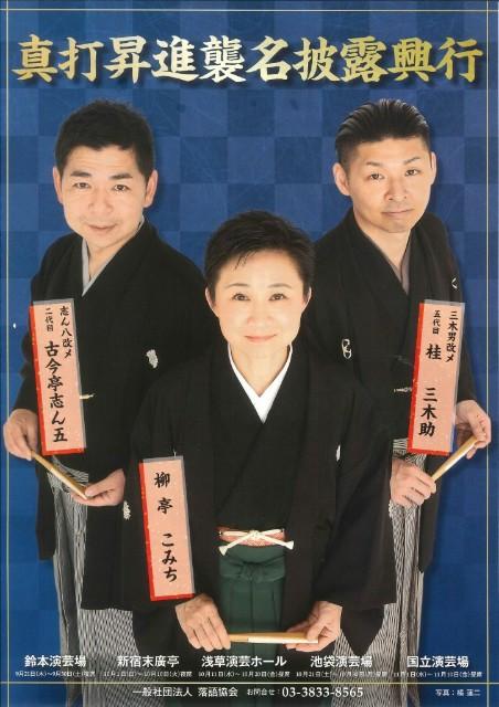 f:id:kingentei-bakyu:20170924151404j:image
