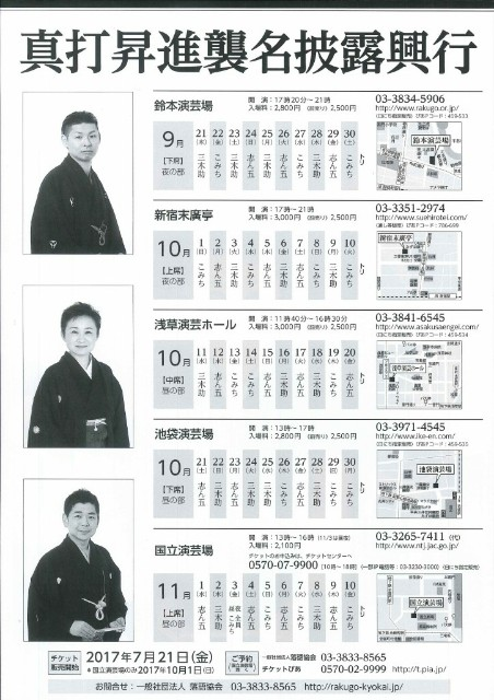 f:id:kingentei-bakyu:20170924151423j:image