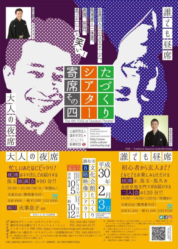 f:id:kingentei-bakyu:20180203200900p:plain