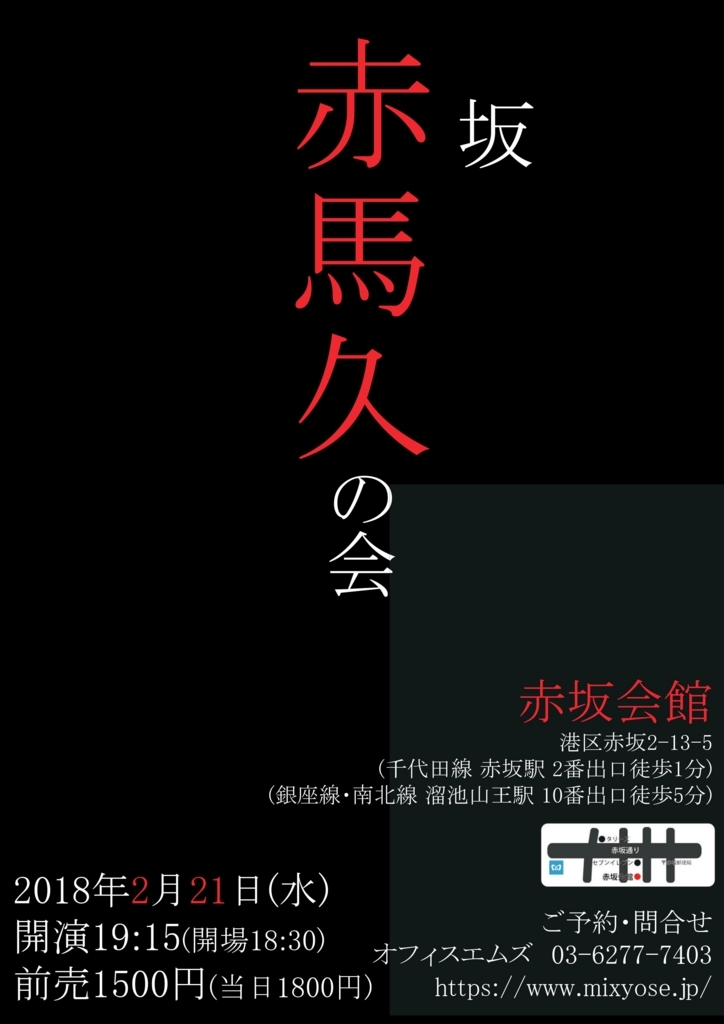 f:id:kingentei-bakyu:20180203203444j:plain