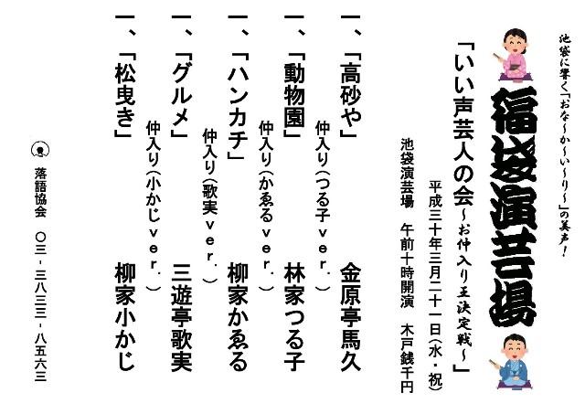 f:id:kingentei-bakyu:20180303001729j:image