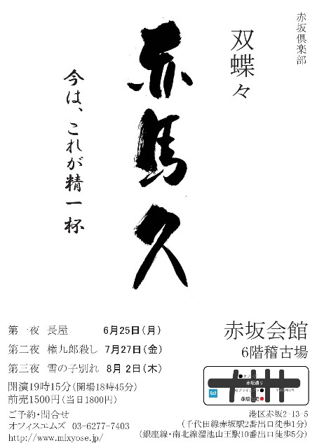 f:id:kingentei-bakyu:20180601000030j:plain