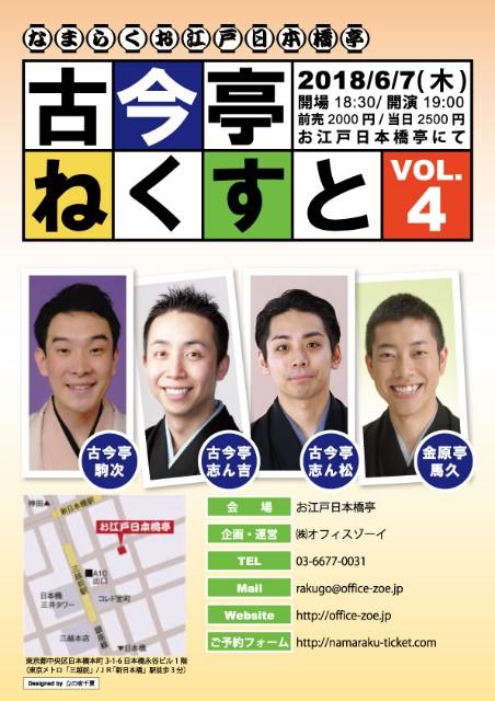 f:id:kingentei-bakyu:20180601001001j:image