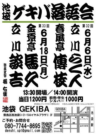 f:id:kingentei-bakyu:20180601095228j:image