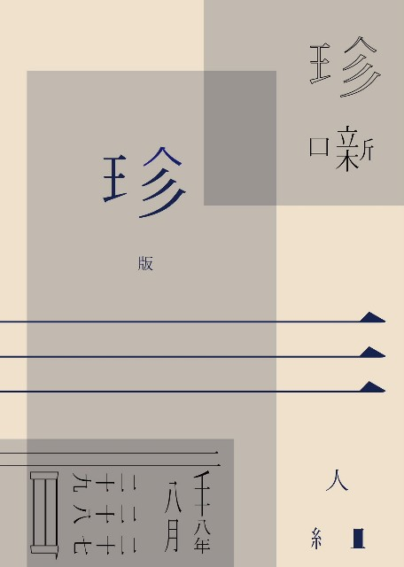 f:id:kingentei-bakyu:20180802001934j:image