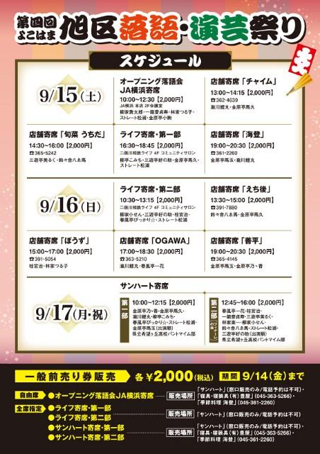 f:id:kingentei-bakyu:20180914122045j:image