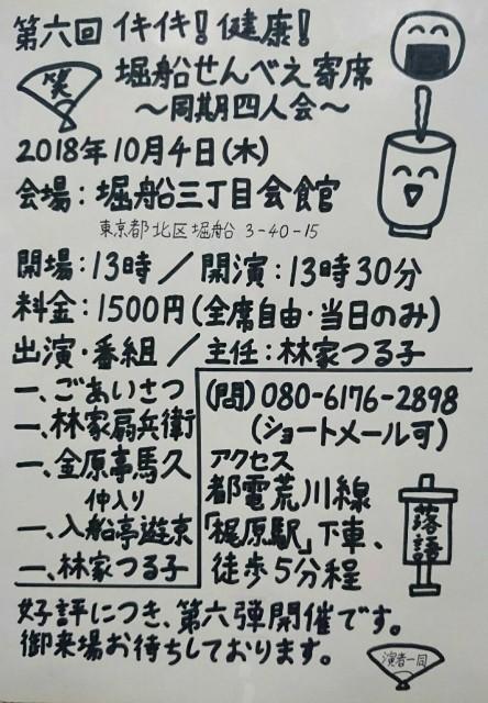 f:id:kingentei-bakyu:20181001150137j:image