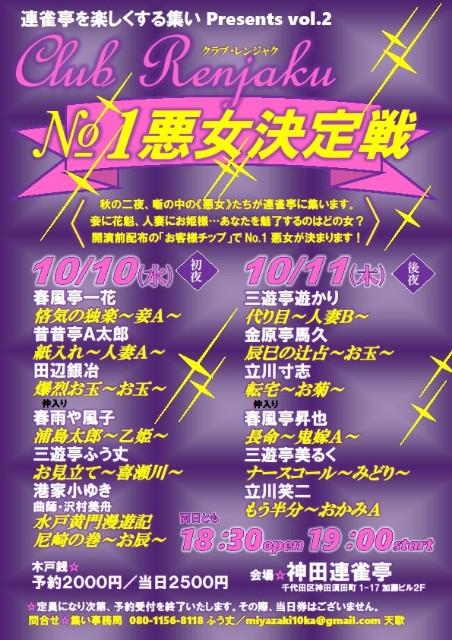 f:id:kingentei-bakyu:20181001151001j:image