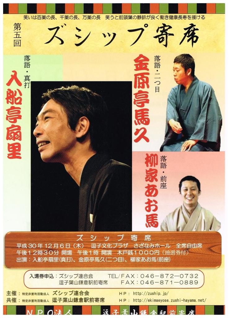 f:id:kingentei-bakyu:20181202193837j:plain