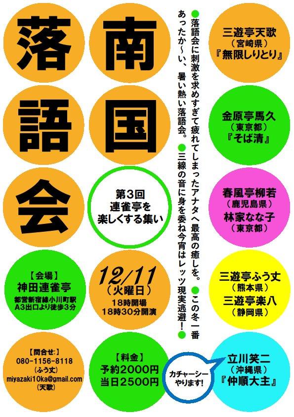 f:id:kingentei-bakyu:20181202201849j:plain