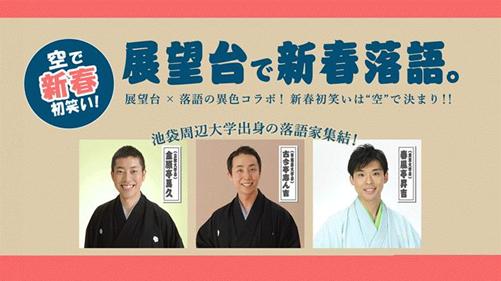 f:id:kingentei-bakyu:20190103223134p:plain