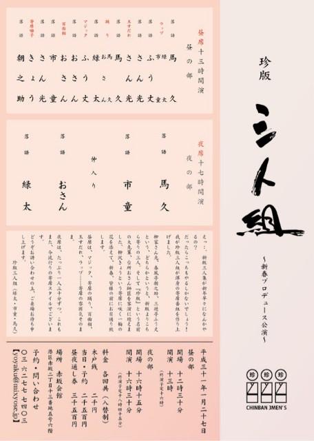 f:id:kingentei-bakyu:20190103225230j:image