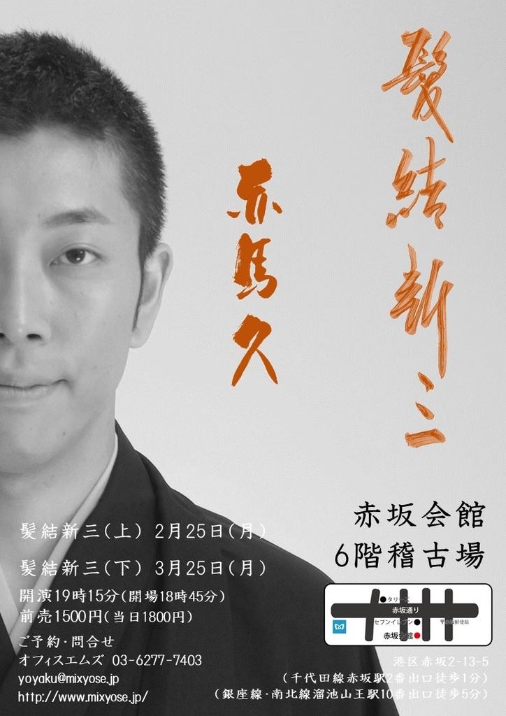 f:id:kingentei-bakyu:20190205001417j:plain