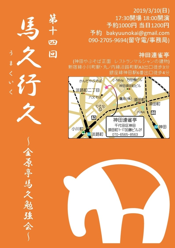 f:id:kingentei-bakyu:20190228202202j:plain