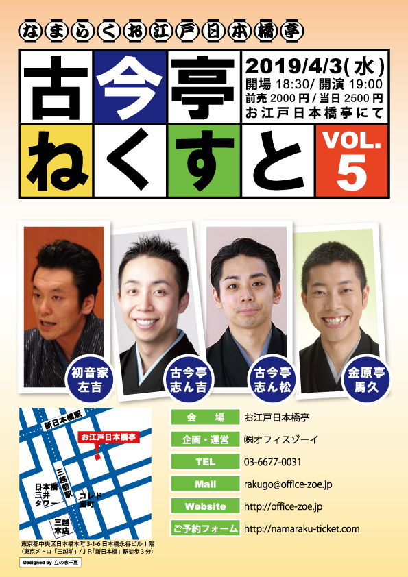 f:id:kingentei-bakyu:20190405230603j:plain