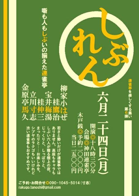f:id:kingentei-bakyu:20190611132819j:image