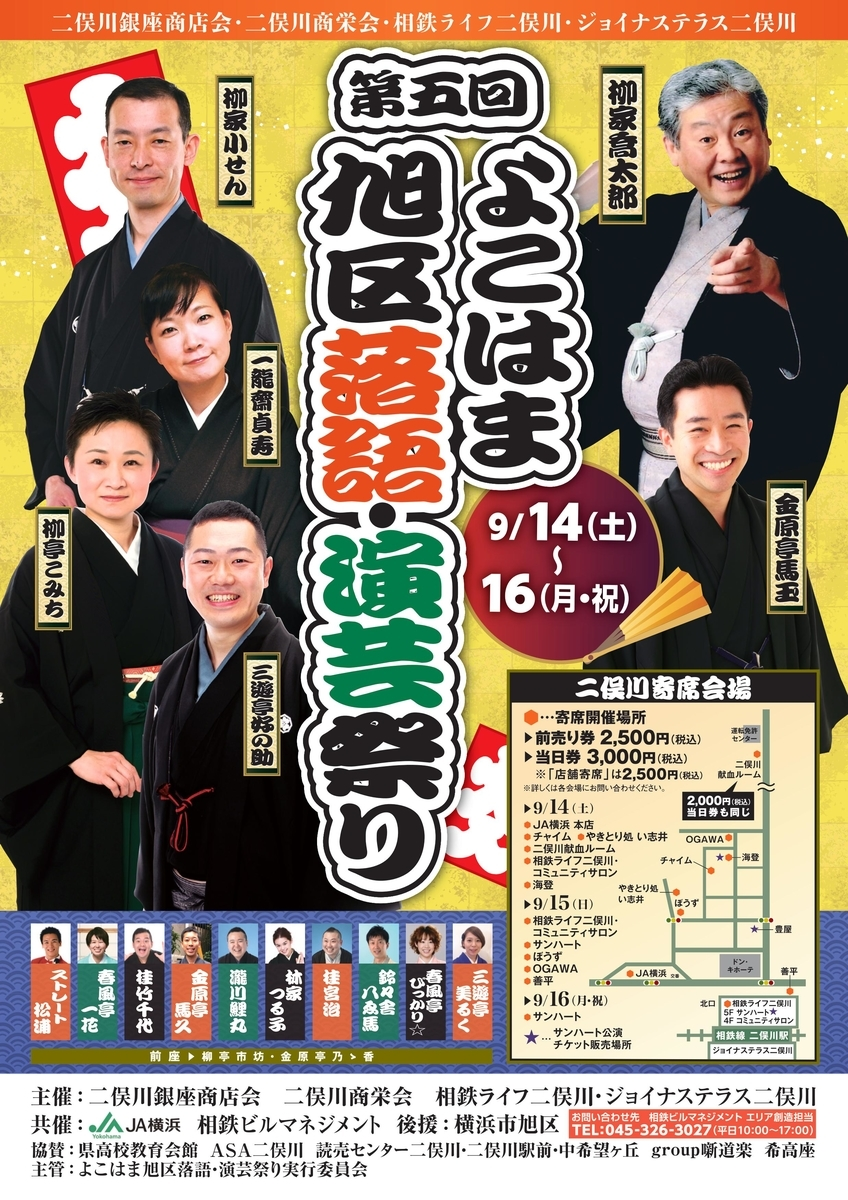 f:id:kingentei-bakyu:20190830231334j:plain