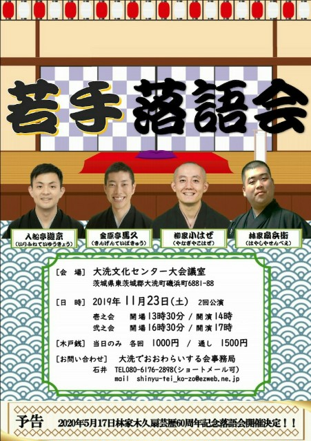f:id:kingentei-bakyu:20191103000603j:image