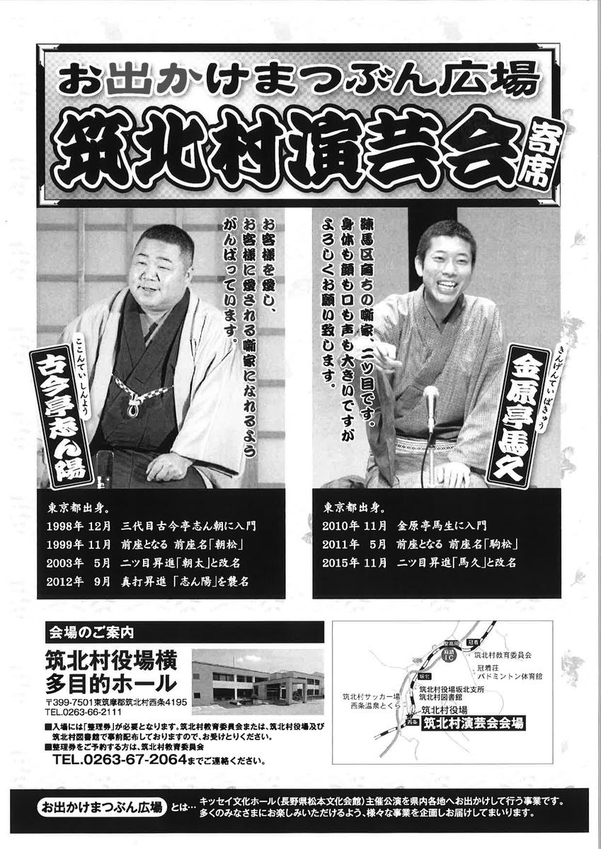 f:id:kingentei-bakyu:20191103001019j:plain
