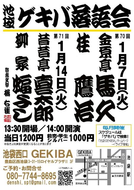 f:id:kingentei-bakyu:20200102225813j:image