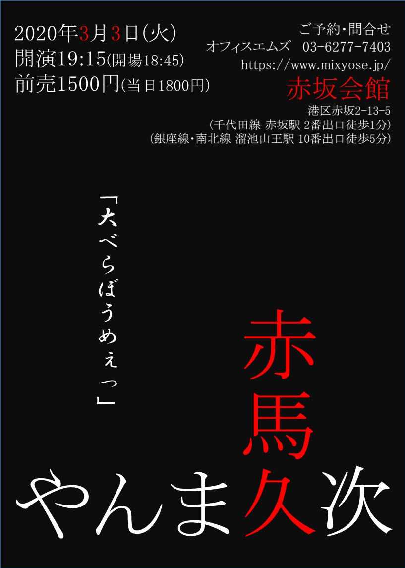 f:id:kingentei-bakyu:20200216224042j:plain