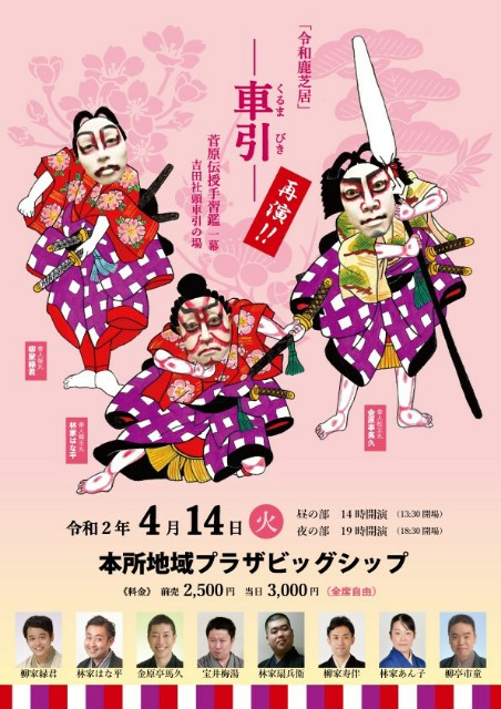 f:id:kingentei-bakyu:20200218011401j:image