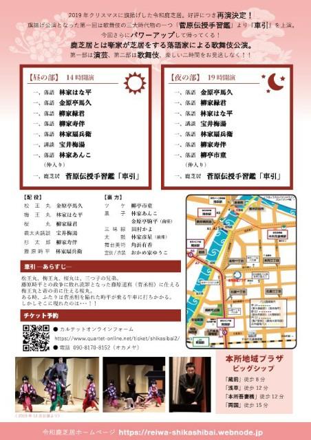 f:id:kingentei-bakyu:20200218011416j:image