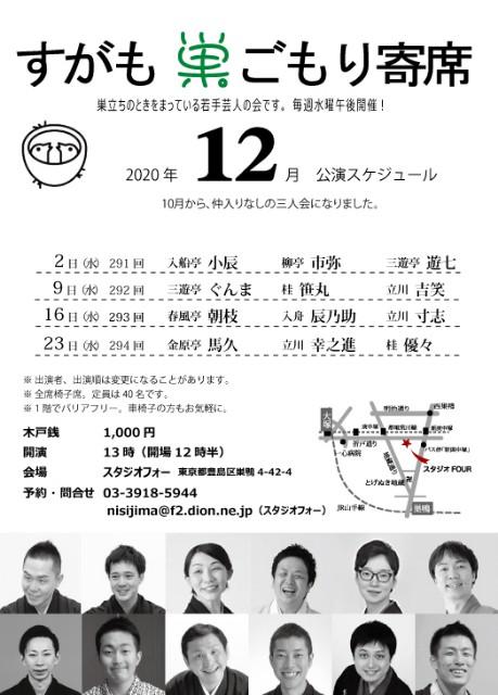 f:id:kingentei-bakyu:20201222102714j:image