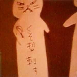 f:id:kingfish:20070502235734j:image