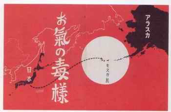 f:id:kingfish:20080929235524j:image