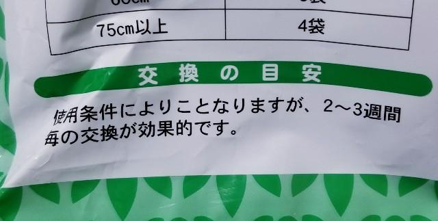 f:id:kinghiro390:20181231044346j:image