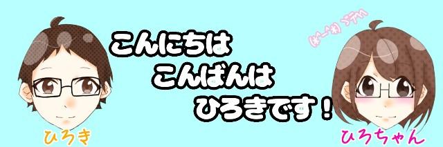 f:id:kinghiro390:20190513172258j:image