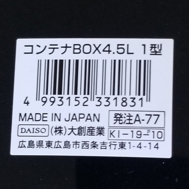 f:id:kinghiro390:20190530162315j:image