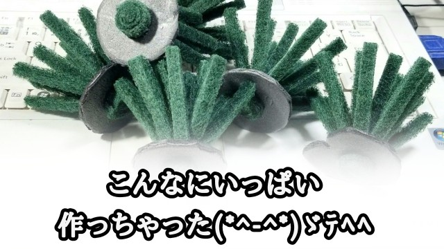 f:id:kinghiro390:20190804132332j:image