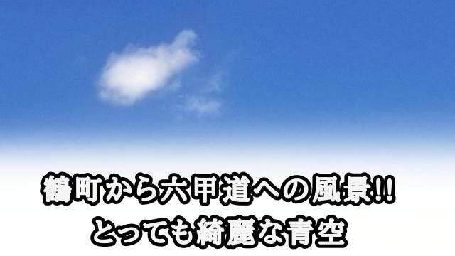f:id:kinghiro390:20190805184829j:image