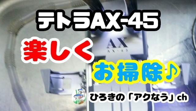 f:id:kinghiro390:20190816164239j:image