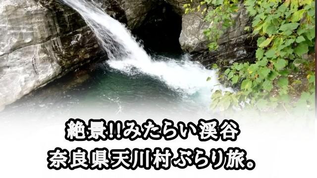 f:id:kinghiro390:20191001132325j:image