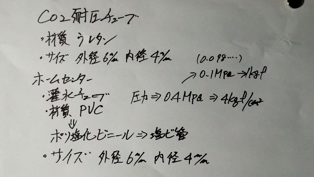 f:id:kinghiro390:20191006105644j:image