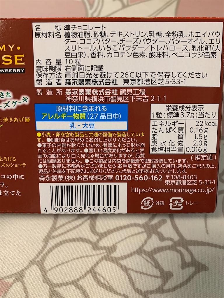 f:id:kingk-sr01:20200516165342j:image