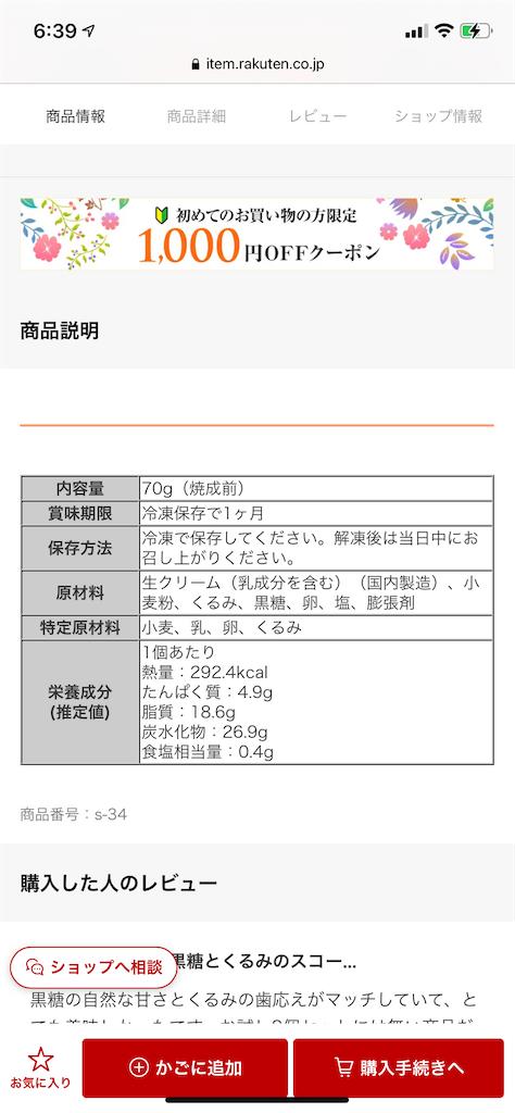 f:id:kingk-sr01:20210526164819p:image