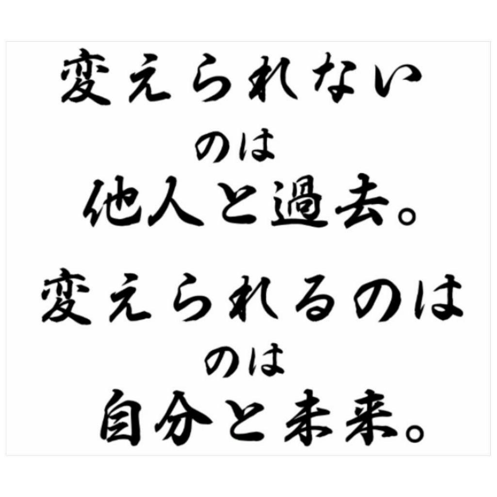 f:id:kingkazu121077:20161231163957j:plain