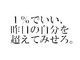 f:id:kingkazu121077:20170219012204p:plain