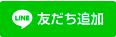 f:id:kingkazu178:20180810005717p:plain