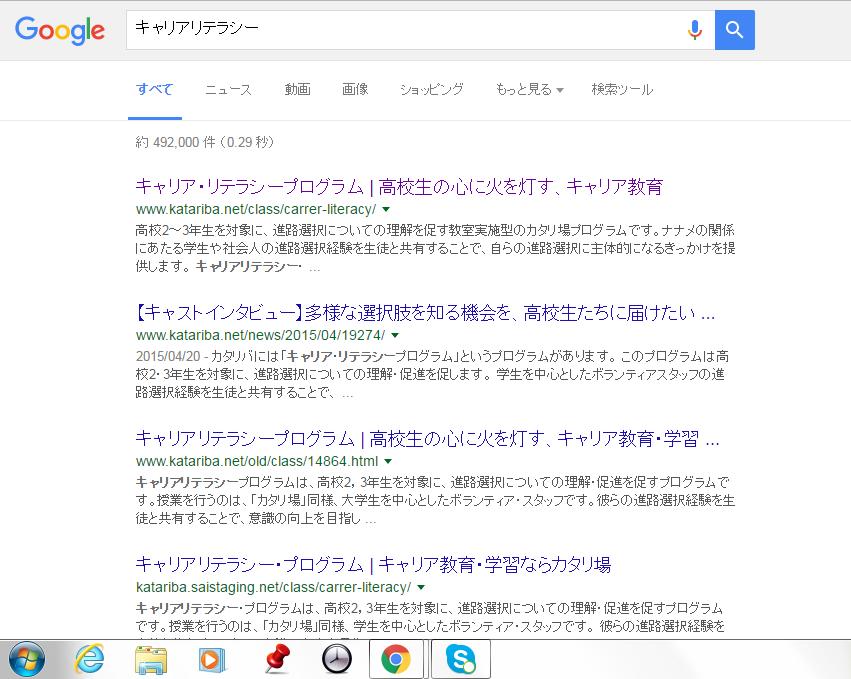 f:id:kingnozaki:20161106132618p:plain